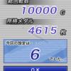 アイムジャグラーEX、APEX設定6  万枚