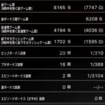 スロットまどか☆マギカ設定6子役大当たりデータ_5_1