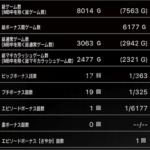 スロットまどか☆マギカ設定6子役大当たりデータ_7_1